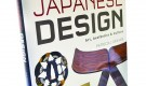 Japanese Design: Art, Aesthetics and Culture