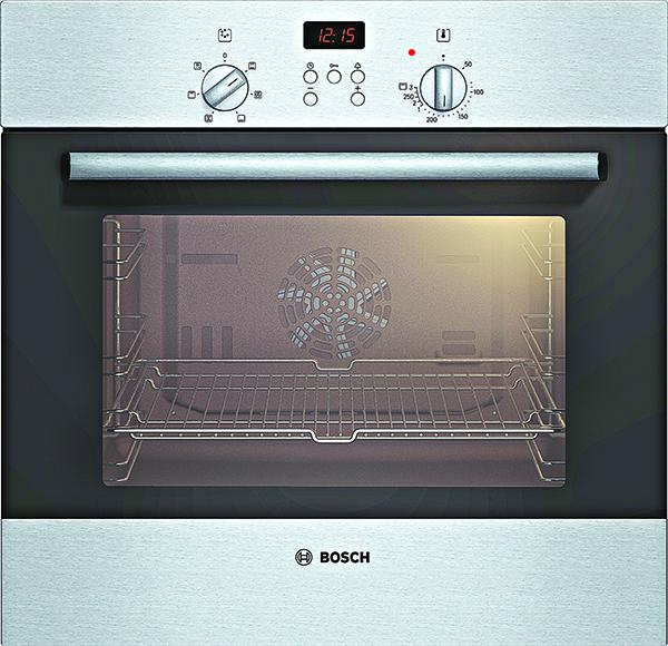 Bosch Oven_HBN531E2B copy