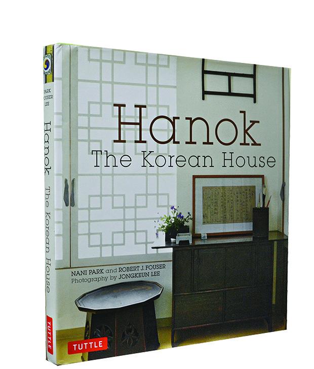 Hanok Book Cover 1 copy