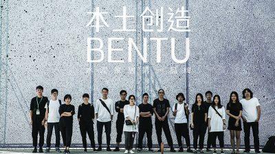 Bentu Design